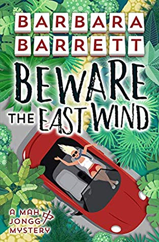 Beware the East Wind